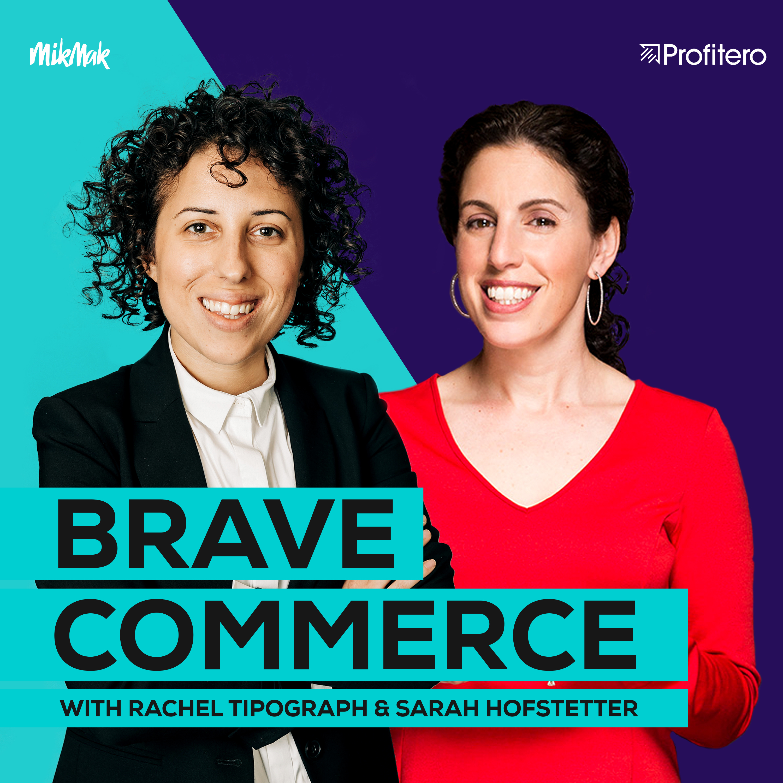 Brave Commerce